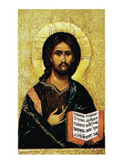 Laminated Holy Cards: Icon Christ &amp; Bible