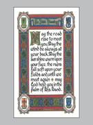 Laminated Holy Cards Irish Blessing #2
