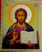 Gold Framed Print:Christ the Teacher