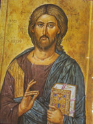 Wood Framed Print: Icon Image of Christ the Teacher