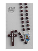 Wood Rosary Cylinder bead: Sacred Heart Jesus (RX72101)