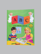 Childrens Colouring Book (StJCB) - ABC