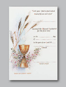 Communion Certificate Wheat/Cup/Flowers