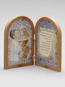 Communion Gift Bi-fold Plastic Plaque Boy(PL1111CB)