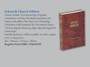 Bible: School and Church Edition (Regular Print)