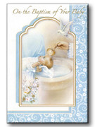 Baptism Keepsake/Card: Boy (CDB7854)
