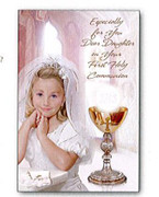 Communion Cards (each): Daughter
