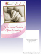 Packet Cards (6): Christening: Girl / Hand
