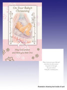 Cards (each): Christening: Girl (CDB7083e)