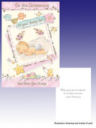 Cards (each): Christening: Girl Sleeping (CDB7199e)