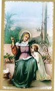 TJP Holy Card: St Anne