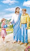 TJP Holy Card: Teen Creed #2