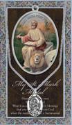 Pewter Medal: St Mark