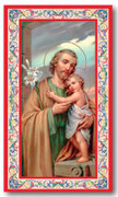 Holy Card: 700 SERIES, St Joseph each