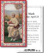 Holy Card: 700 SERIES: St Mark each