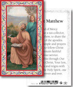 Laminated Holy Card: 700 SERIES:St Matthew