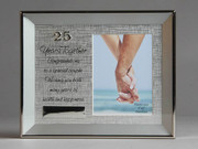 Verse Frame: 25th Anniversary