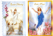 Greeting Cards: Easter (pack 12)(CDE4528)