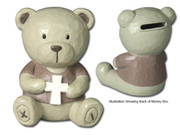 Baby Bear Money Box (PL2377)