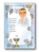 Combined Cards(each): Grandson (CDCF5553e)