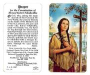 TJP Holy Card:Blessed Kateri Tekakwitha (TJP227A)