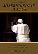 Pope Francis: Misericordiae Vultus