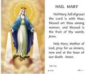 TJP Holy Card: Hail Mary (TJP718B)