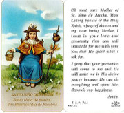 TJP Holy Card: Prayer to the Infant of Atocha (TJP764A)