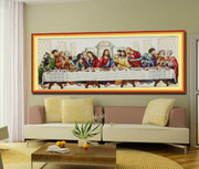 Cross Stitch Kit: Last Supper (K1787)