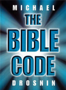 Book: The Bible Code (THE BIBLE CODE)