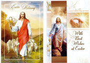 Greeting Cards: Easter (pack 12)(CDE4527)