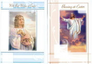 Greeting Cards: Easter (pack 12)(CDE4530)