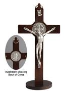 St Benedict Standing Crucifix: 20cm Dark Brown (CRB20SN)
