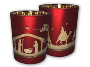 Glass Votive Candle: Nativity Scene (CH4320NA)