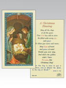 Holy Cards: 800 SERIES - Nativity(each)(HC8-145)