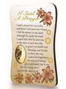 Magnet Plaque: I Said A Prayer (MG99737)