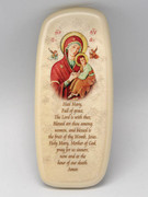 Wall Plaque: Pearl Stone Hail Mary OLPH (PL294633)