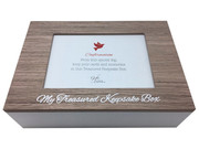 Wooden Keepsake Box: Confirmation (PL30014)