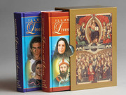 Children's Book: Illustrated Lives of the Saints Boxed Set (0899429496)
