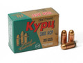 380 pistol ammo Russian 35 round box