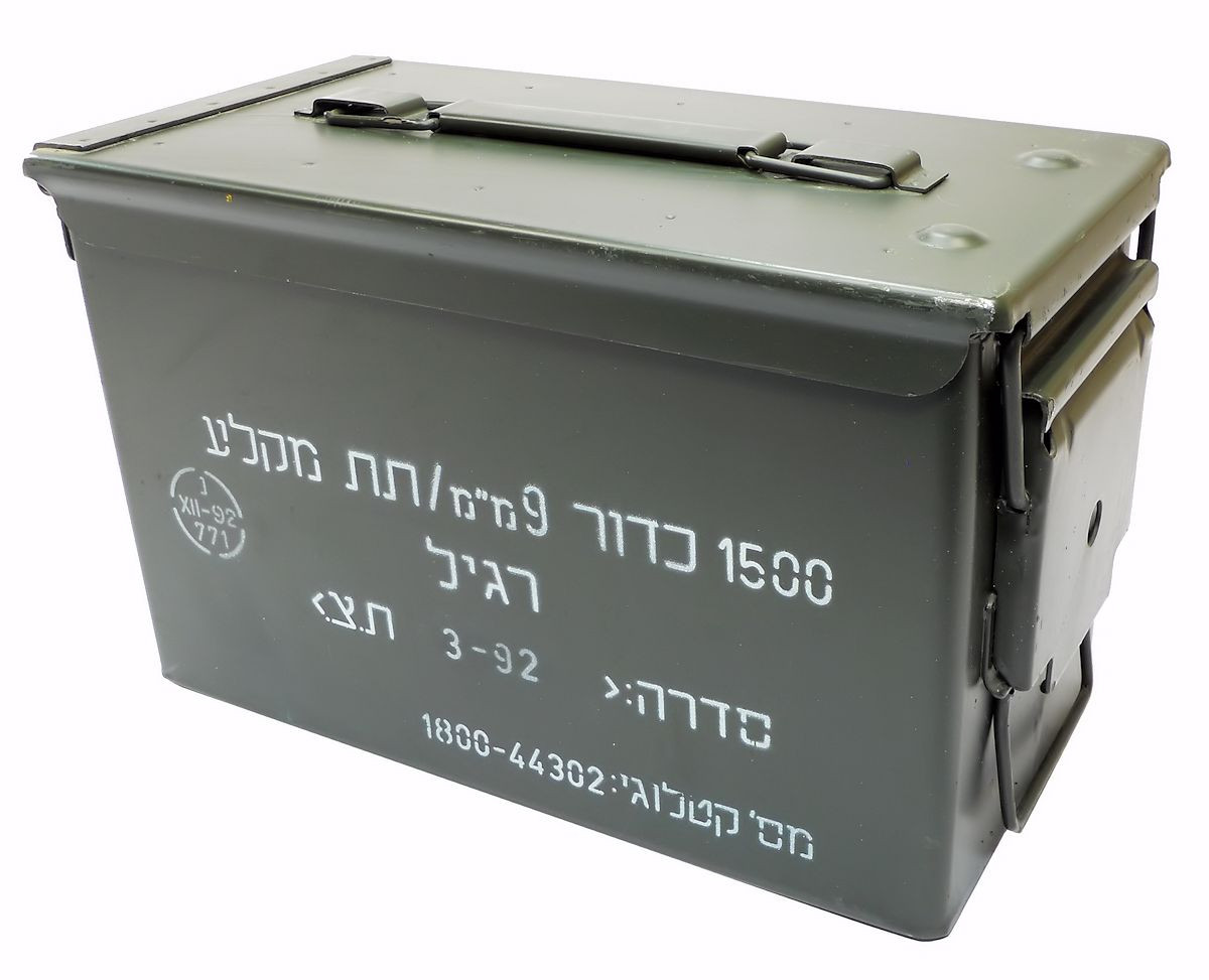 50 Cal Ammo Can M2A1 Israeli Military Grade 1