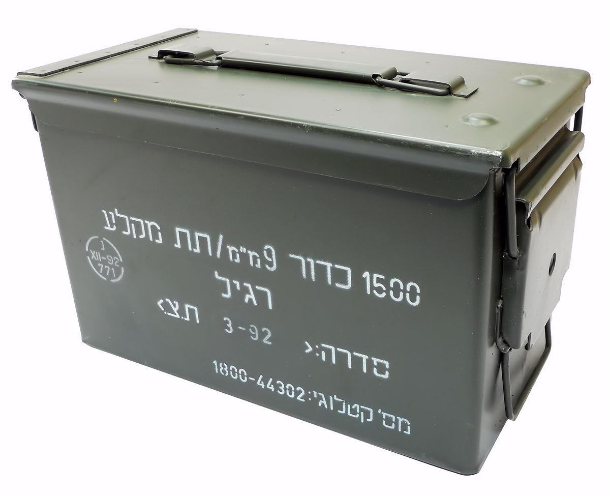 50 Cal Ammo Can M2A1 Israeli Military Grade 1