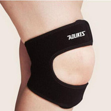 Patella Knee Brace