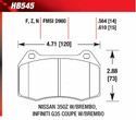 Front Pads - HB545Z.564