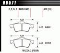 Rear Pads - HB571F.605