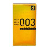 Okamoto 0.03 Real Fit Condom