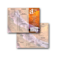 Water Proof Tear Resistant menus
