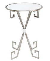 Worlds Away August Silver Leafed Side Table