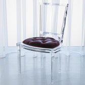Global Views acrylic side chair with lavender seat