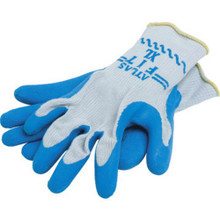 "Lrg Atlas Latex Grip Glove ""Pkg Of 1 Pr"""